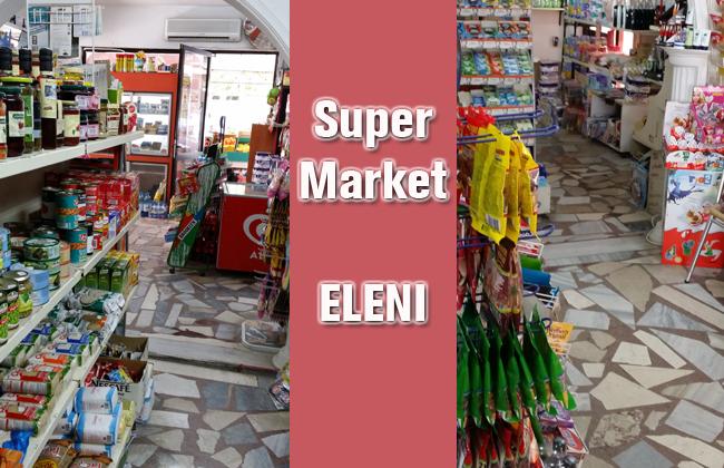 eleni-01.jpg