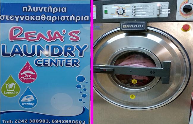 rena-laundry-047.jpg