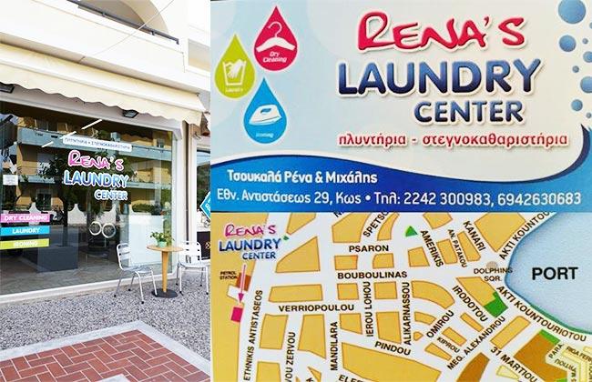 renas-laundry-081.jpg