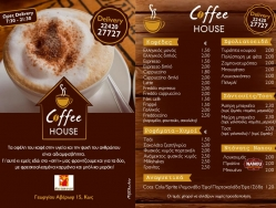 coffee-house