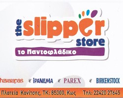 THE SLIPPER STORE