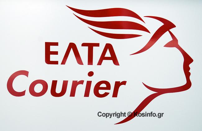 elta-06.jpg