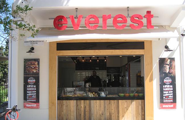 everest-001.jpg