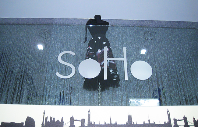 soho-02.jpg