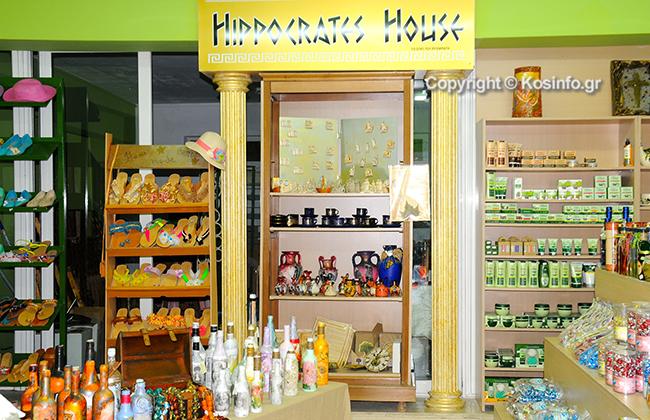 hippocrates-house-01.jpg