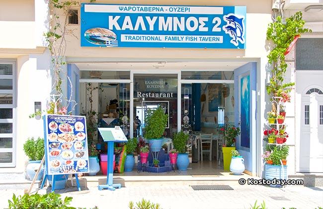 kalymnos-1.jpg