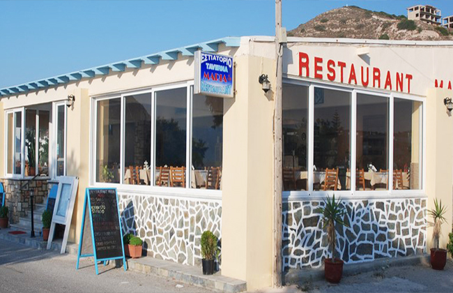 maria-restaurant-01.jpg