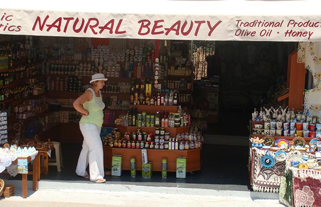 natural-beauty-05.jpg