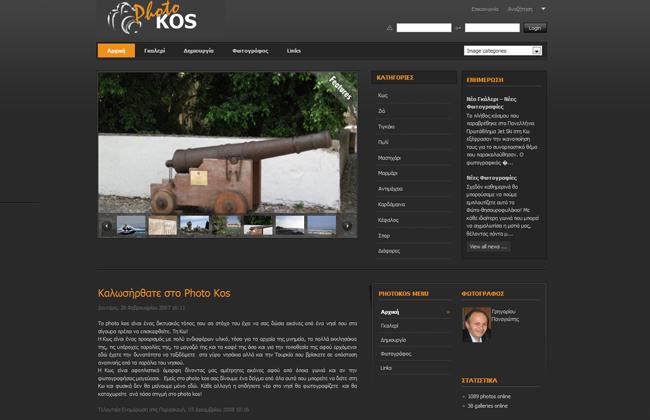photokos-01.jpg