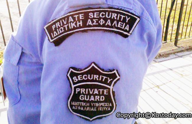 privateguard-002.jpg