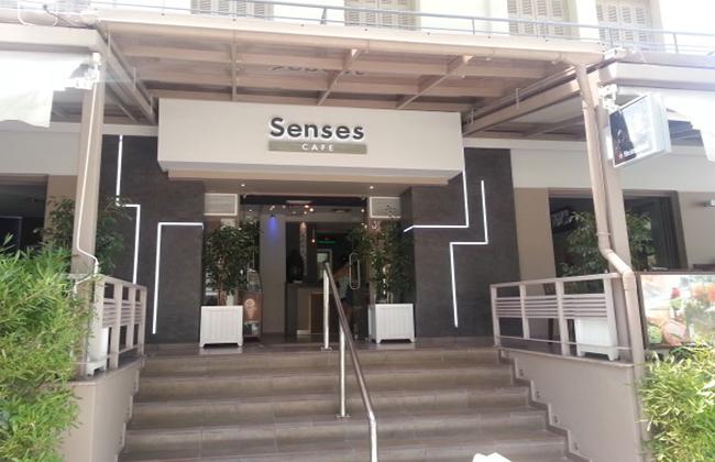 senses-01.jpg