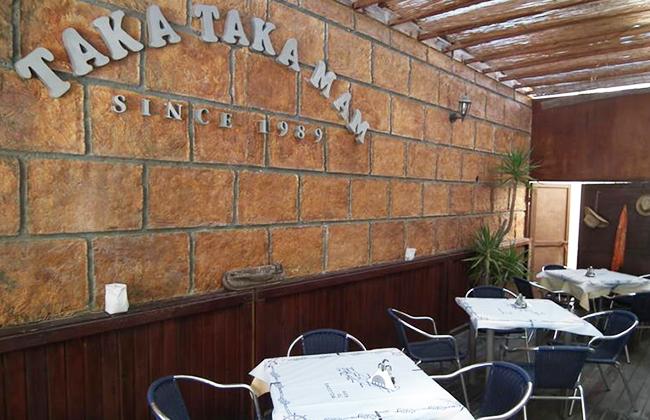 taka-taka-mam-002.jpg