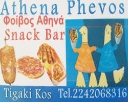 PHEVOS ATHENA