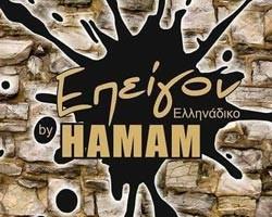 EPEIGON BY HAMAM CLUB