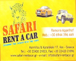 SAFARI RENT A CAR